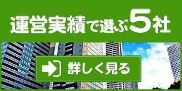 運営実績で選ぶAmazonギフト券買取サービス【5選】