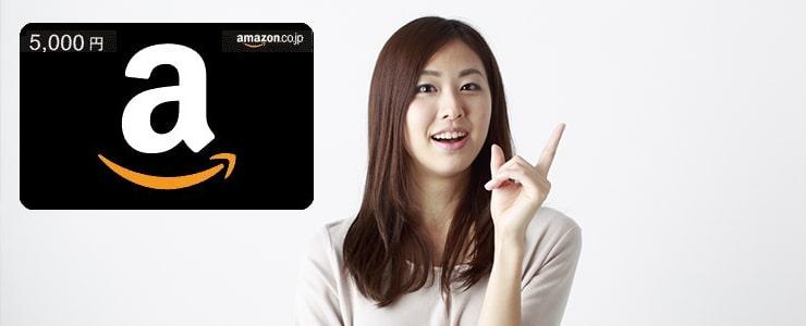 キャリア決済でのAmazonギフト券購入を勧める女性