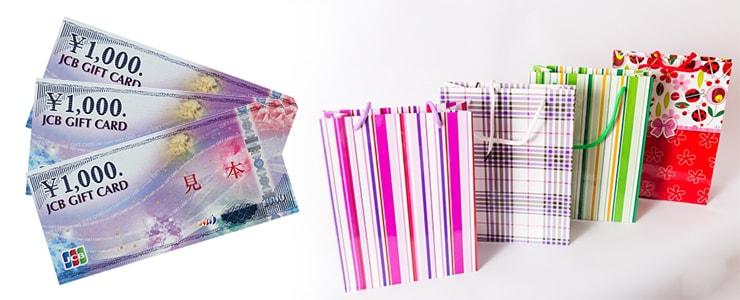 商品券とショッピング袋