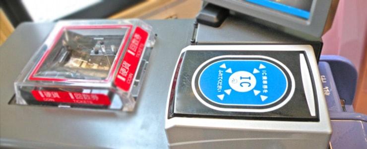 交通系電子マネーをタッチする機械