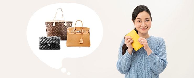 ブランド品のバックや財布の買取イメージ